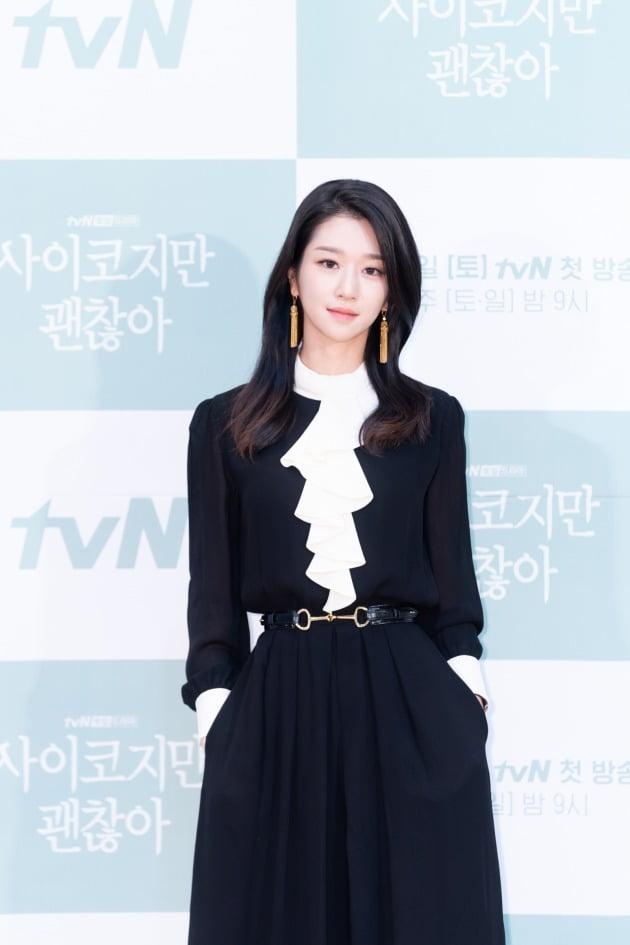 배우 서예지./사진제공=tvN