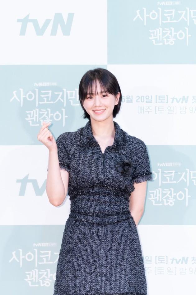 배우 박규영./사진제공=tvN