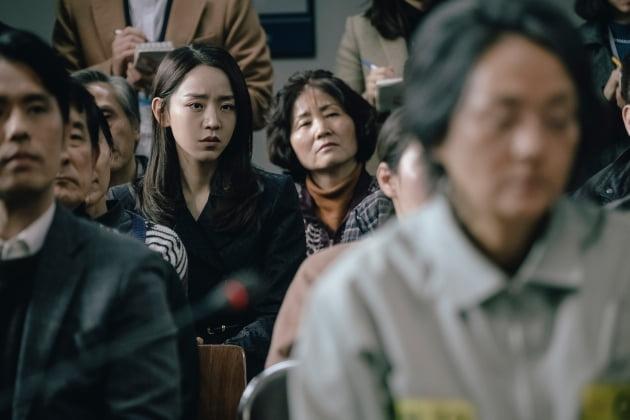영화 '결백' 스틸 / 사진제공=키다리이엔티