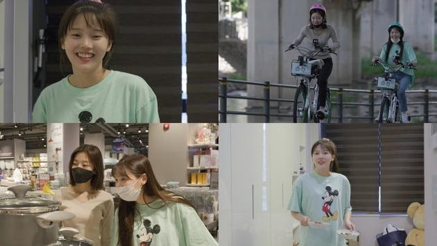 '온앤오프' 효정 예고/ 사진=tvN 제공