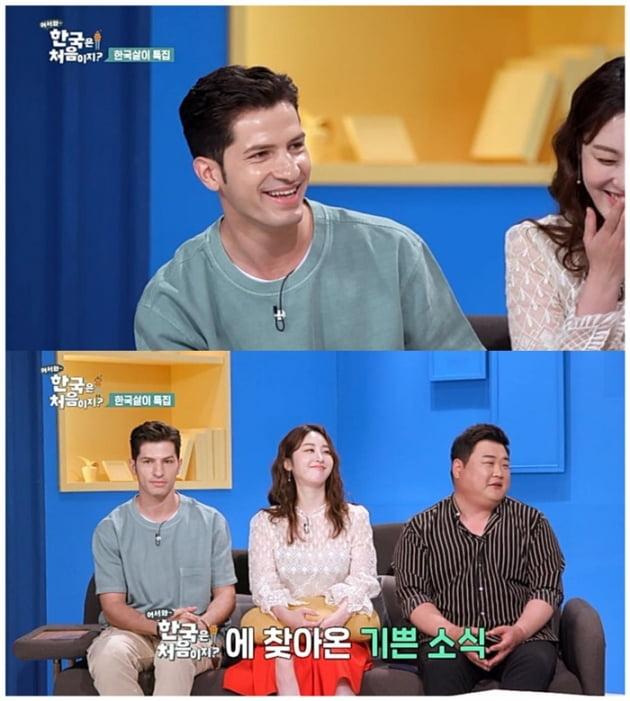 알베르토 / 사진 = MBC에브리원 영상 캡처