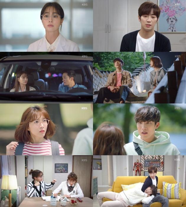 '한 번 다녀왔습니다' 이초희, 이상이, 이민정, 이상엽 / 사진=KBS2 방송화면