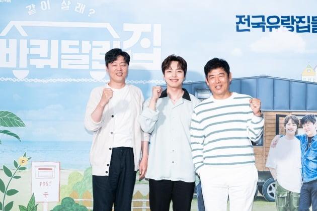 배우 김희원(왼쪽부터), 여진구, 성동일이 11일 오후 온라인 생중계된 tvN 새 예능 '바퀴 달린 집' 제작발표회에 참석했다. /사진제공=tvN