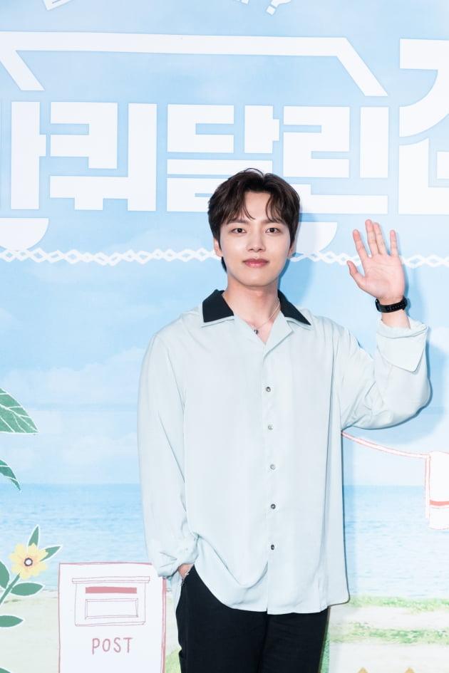 배우 여진구. /사진제공=tvN