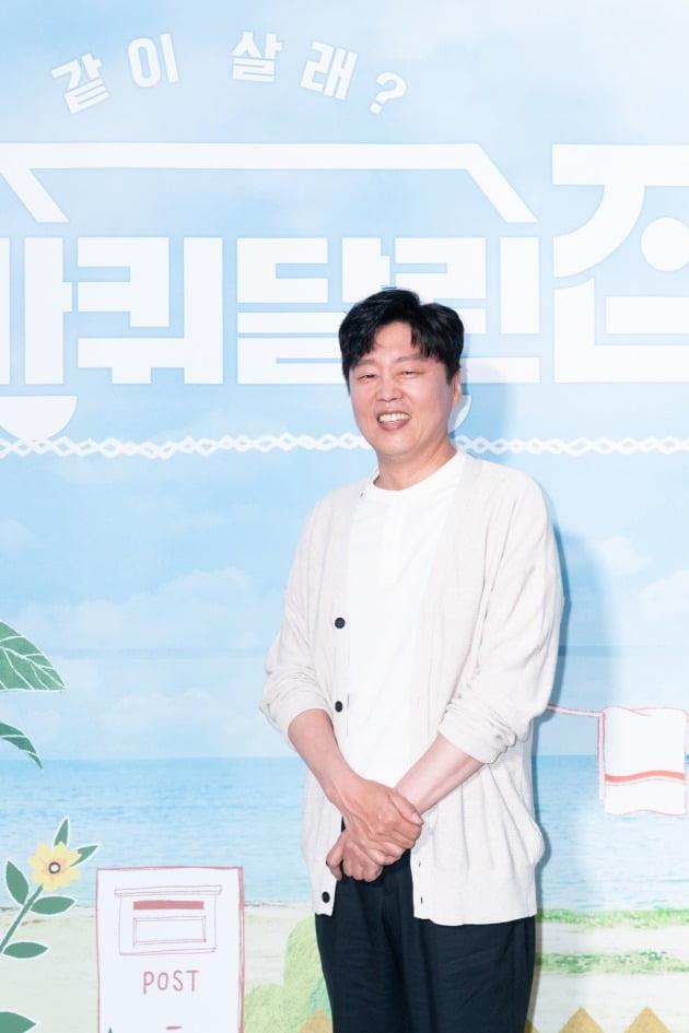배우 김희원이 11일 오후 온라인 생중계된 tvN 새 예능 '바퀴 달린 집' 제작발표회에 참석했다. /사진제공=tvN