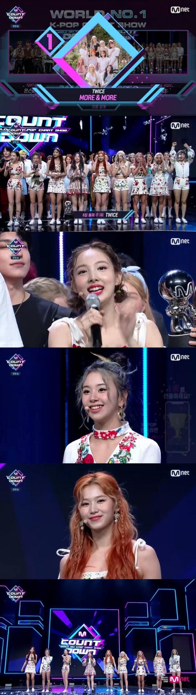 '엠카운트다운' 트와이스 / 사진 = Mnet 영상 캡처