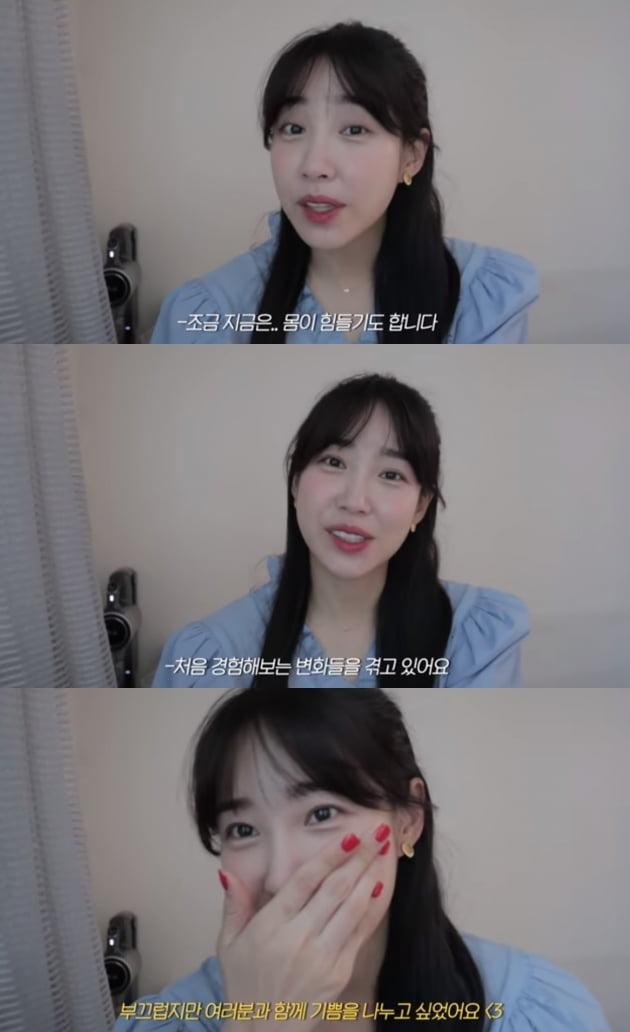 /사진=유튜브 채널 '최희의 노잼희TV'