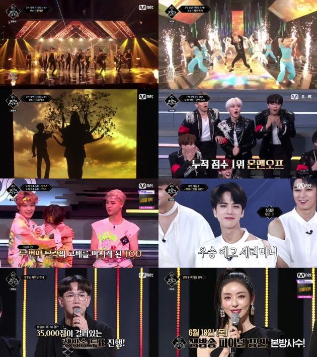 '로드 투 킹덤' 7회/ 사진=Mnet 제공
