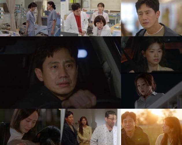 '영혼수선공' 23, 24회/ 사진=KBS2 제공