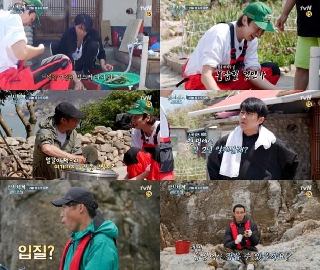 사진= tvN '삼시세끼 어촌편5' 방송 화면.