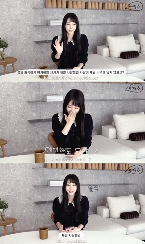 한예슬 유튜브 채널 캡처