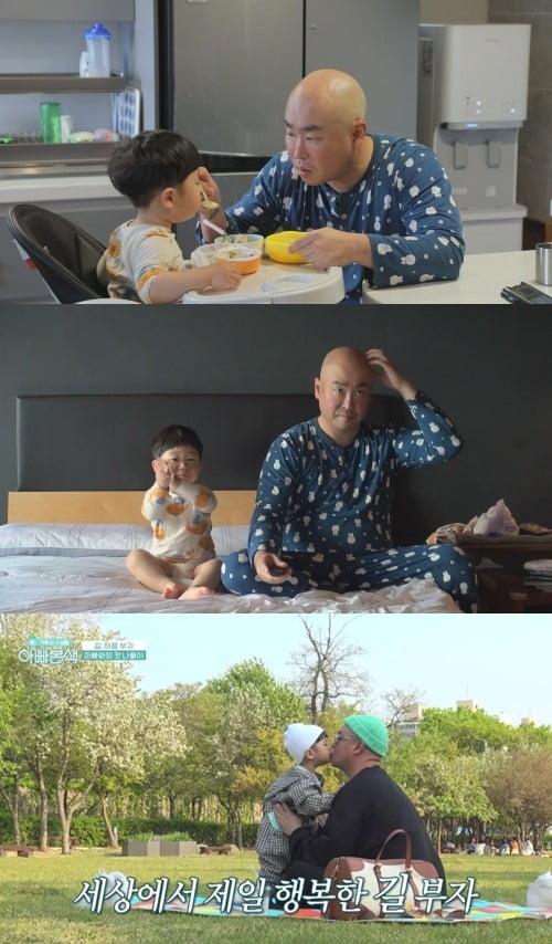 '아빠본색' 길./사진제공=채널A