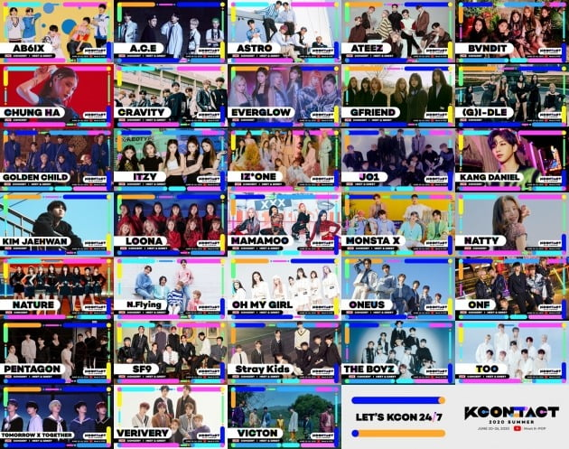 CJ ENM 'KCONTACT 2020 SUMMER' 라인업./ 사진제공=CJ ENM