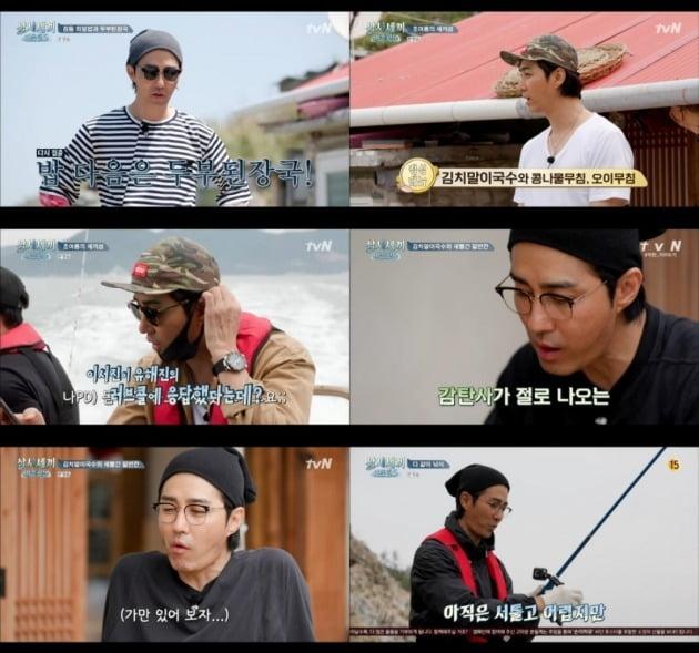 '삼시세끼 어촌편5' 차승원이 명불허전 요리 실력을 뽐냈다. / 사진=tvN 방송 캡처