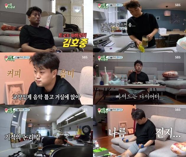'미우새' 김호중 / 사진=SBS 방송화면