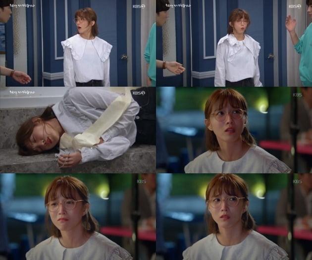 사진=KBS2 '한 번 다녀왔습니다' 방송 화면.