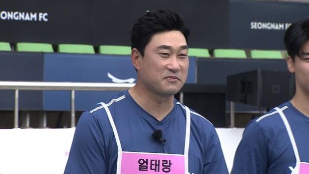 '배태랑'팀과 '얼태랑'팀의 대결이 펼쳐진다. / 사진제공=JTBC