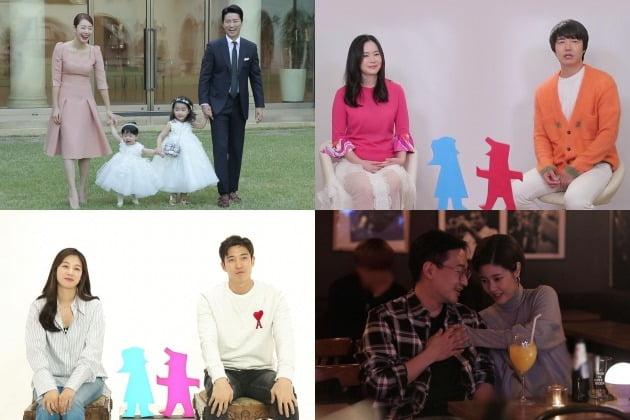 '동상이몽2' 3주년 특집이 22일부터 시작된다. / 사진제공=SBS