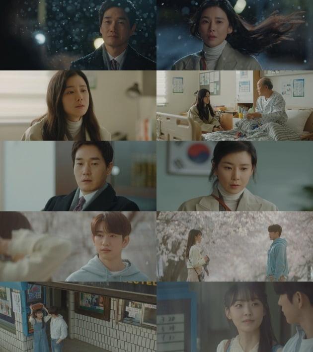 '화양연화'./사진제공=tvN