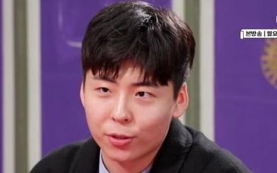 '물어보살'에 출연한 박보검 닮은꼴 고등학생/ 사진=KBS Joy 방송화면