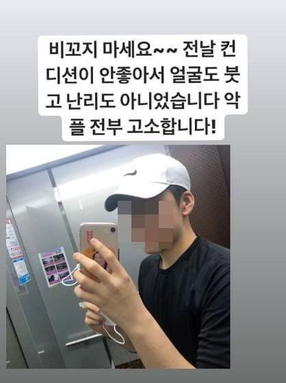 '물어보살'에 출연한 박보검 닮은꼴 고등학생이 올린 게시물/ 사진=인스타그램