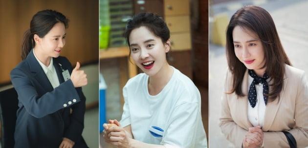 '우리, 사랑했을까' 송지효 / 사진제공=JTBC스튜디오, 길 픽쳐스