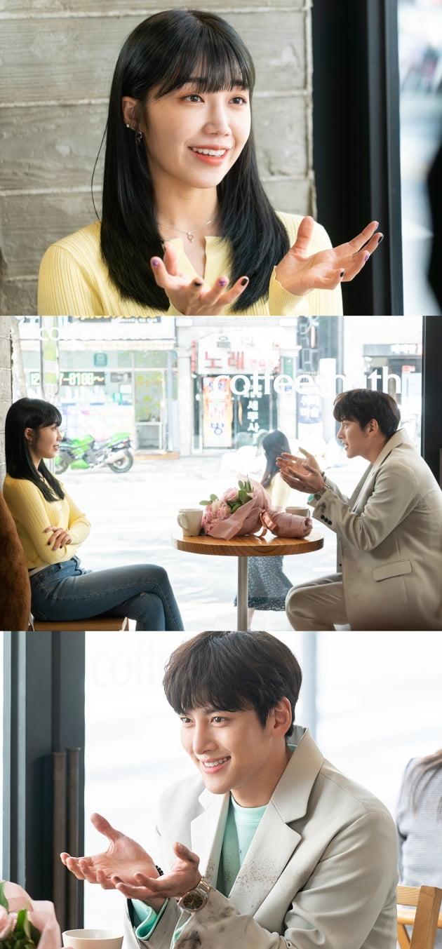 '편의점 샛별이' 정은지 스틸컷/ 사진=SBS 제공