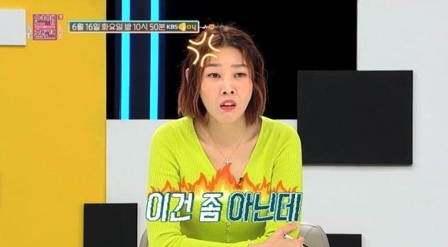 '연애의 참견3' 방송./사진제공=KBS Joy