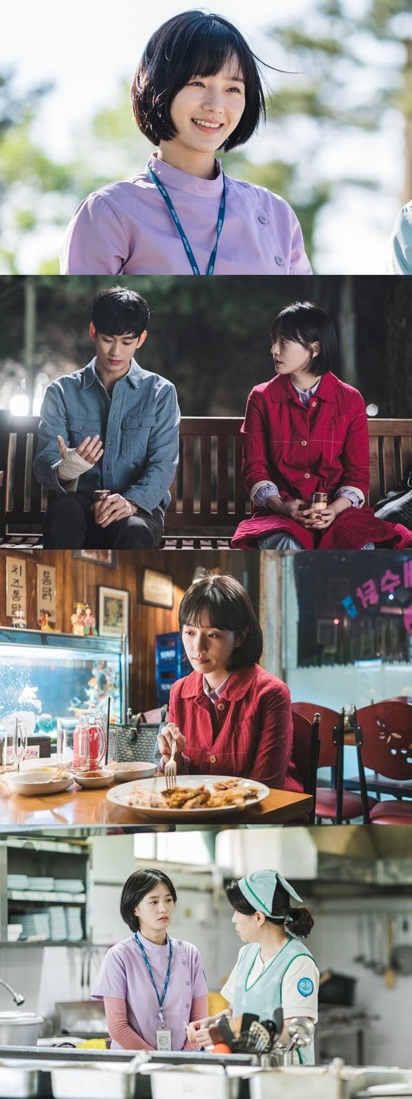 박규영 / 사진 = tvN 제공