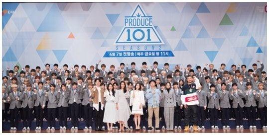 엠넷 '프로듀스101 시즌2' 제작발표회 현장./ 사진제공=엠넷