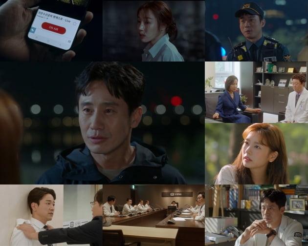 '영혼수선공' 25,26회/ 사진=KBS2 제공