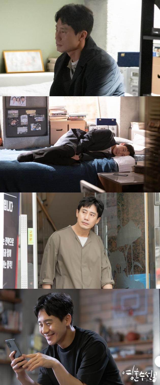 '영혼수선공' 신하균 / 사진제공=몬스터 유니온