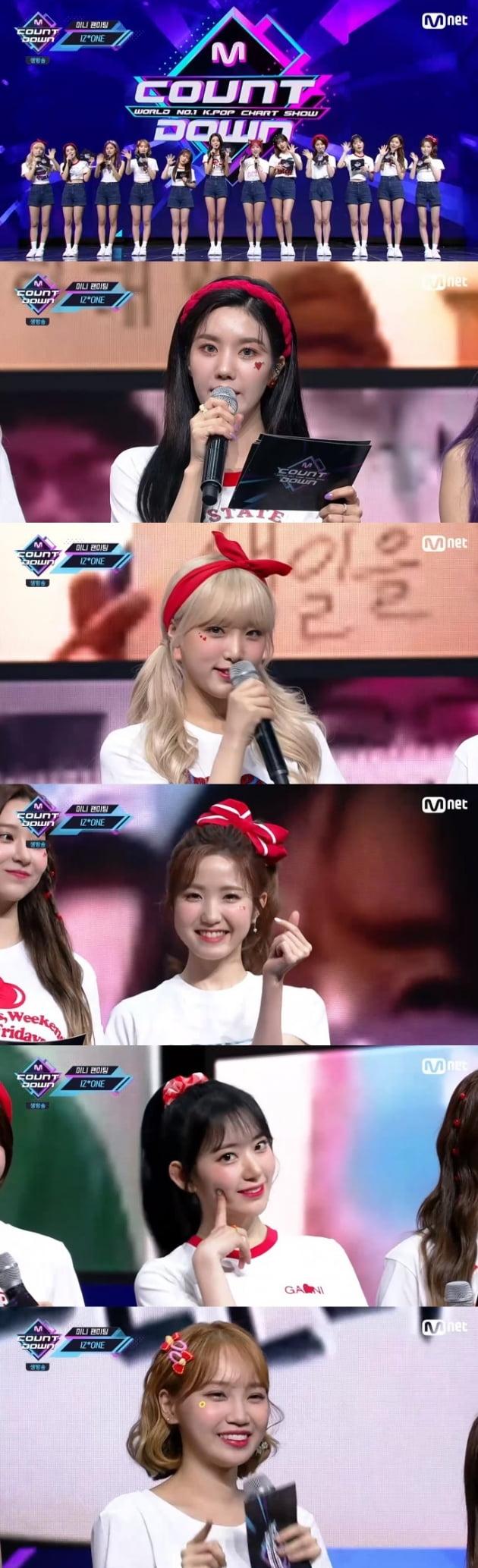 '엠카운트다운' 아이즈원 / 사진 = Mnet 영상 캡처