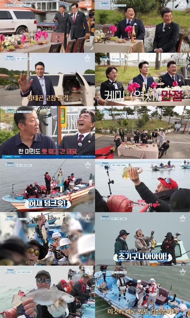 지상렬, 이수근, 이태곤, 김준현,박진철이 '도시어부2' 고정 멤버가 됐다. / 사진제공=채널A