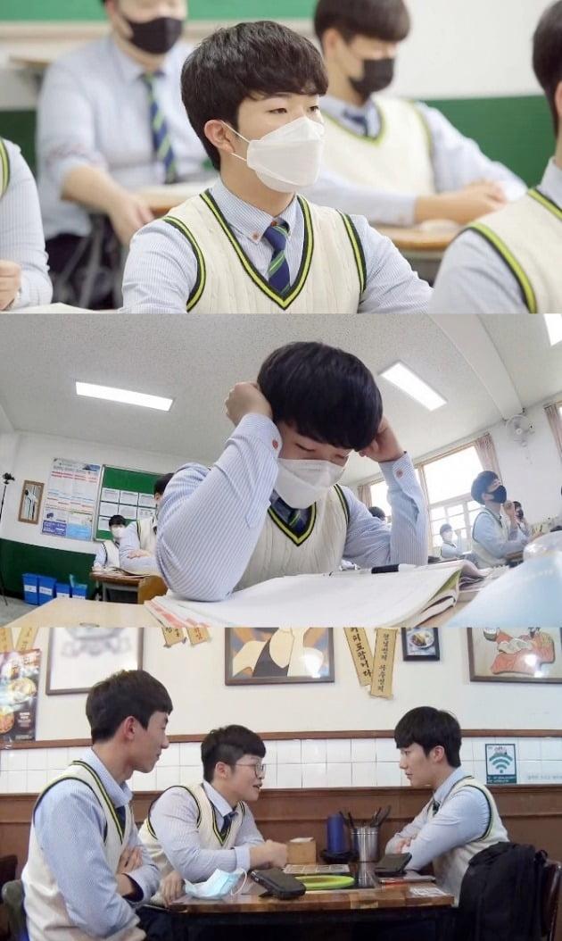 '공부가 머니' 남승민의 학교 생활이 공개된다. / 사진제공=MBC