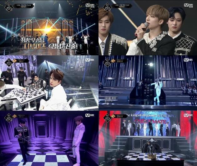 '로드 투 킹덤' 1위 더보이즈/ 사진=Mnet 방송화면