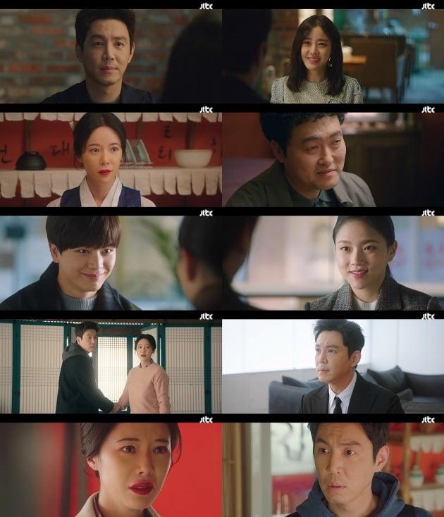 '쌍갑포차' 세자는 최원영이었다. / 사진=JTBC 방송 캡처