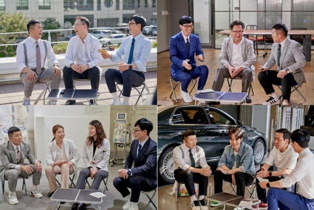 '유 퀴즈 온 더 블럭' 속 일반인 게스트/ 사진=tvN 제공