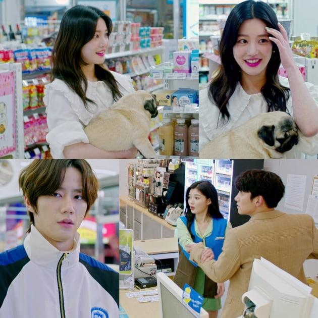 이유비, '편의점 샛별이' 특별 출연…지창욱에 반한 개 엄마 役