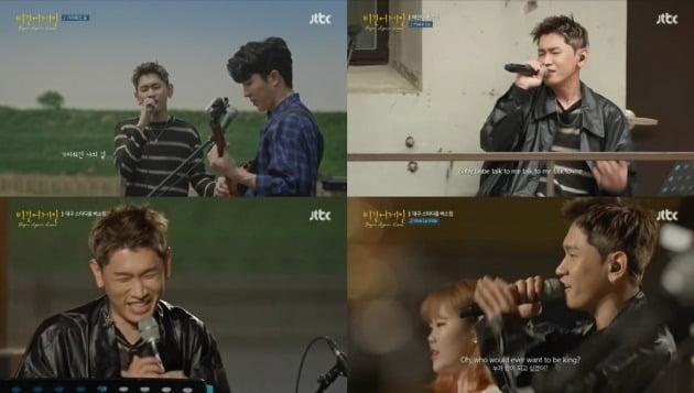 싱어송라이터 크러쉬./ 사진=JTBC '비긴어게인 코리아' 방송화면 캡처