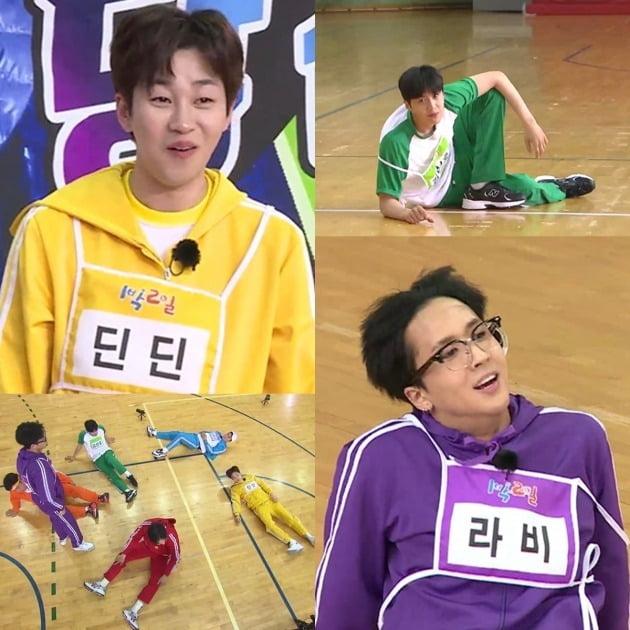 / 사진제공=KBS2 예능 '1박 2일' 시즌4
