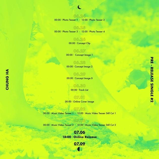 청하 타임 테이블 공개/사진=MNH엔터테인먼트 제공