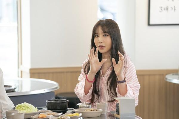 '밥은 먹고 다니냐' 하리수 / 사진제공=SBS플러스