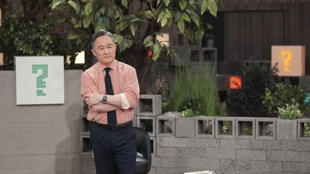 '차이나는 클라스' 표창원 / 사진 = JTBC 제공