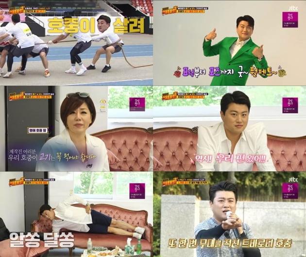 '위대한 배태랑' 김호중