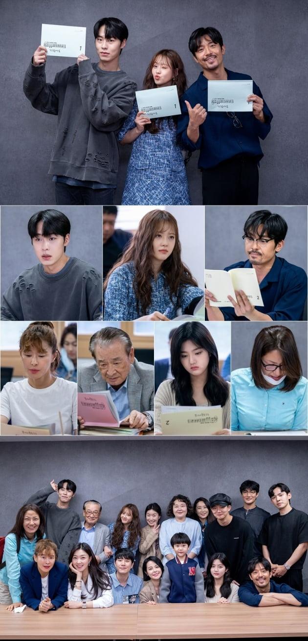 '도도솔솔라라솔' 첫 대본 리딩 현장/ 사진=KBS2 제공