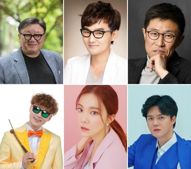 '아침마당' 특집 방송 2부 출연진/ 사진=KBS 제공