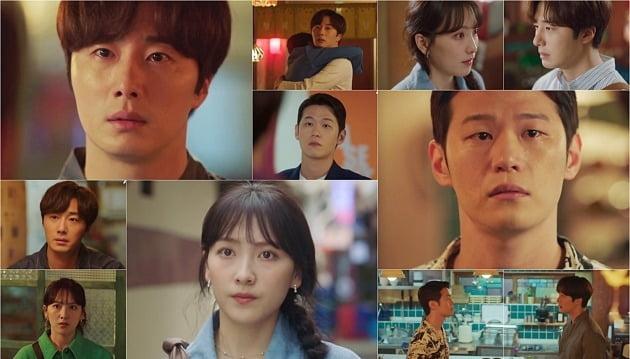 '야식남녀' 방송 화면./사진제공=JTBC