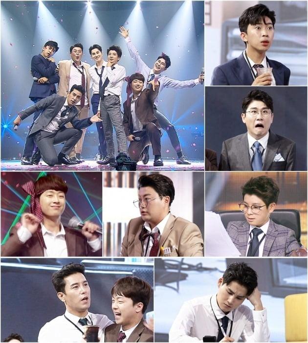 '사랑의 콜센타' TOP7이 콩트 '사콜상사'를 선보인다. / 사진제공=TV조선