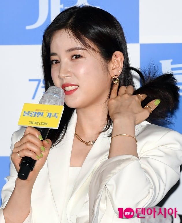 [TEN 포토] '불량한 가족' 박초롱 '저장을 부르는 우아美'